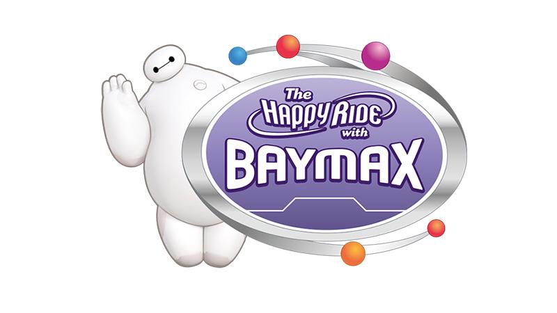 ベイマックスのハッピーライド