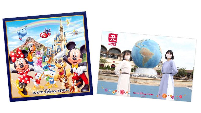 ①東京ディズニーリゾート「レギュラー」の3面台紙
