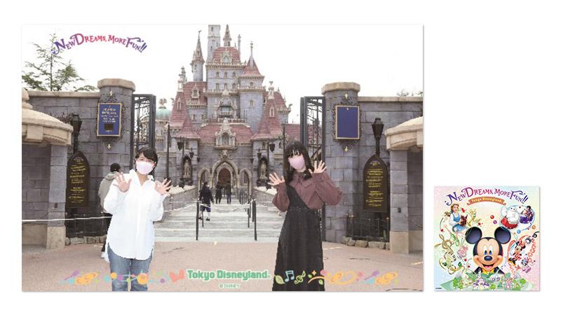 東京ディズニーランド「New Dreams, More Fun!!」