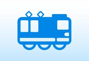 電車でのアクセスのイメージ