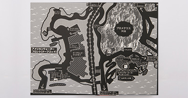 触地図ガイドブックのイメージ2