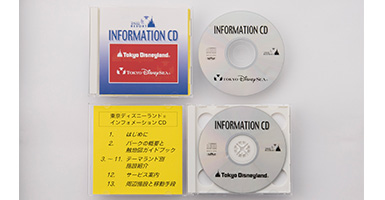 インフォメーションCDの写真