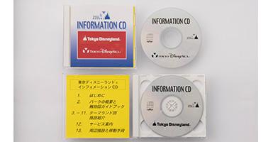 Audio Information CD
