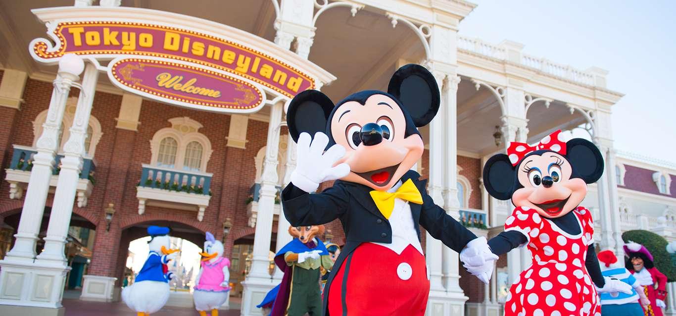Image result for Tokyo Disneyland/