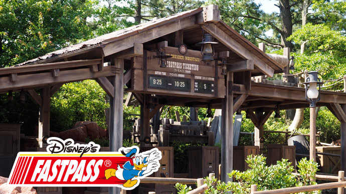 9.Get a Disney FASTPASS® ticket for Big Thunder Mountainのイメージ