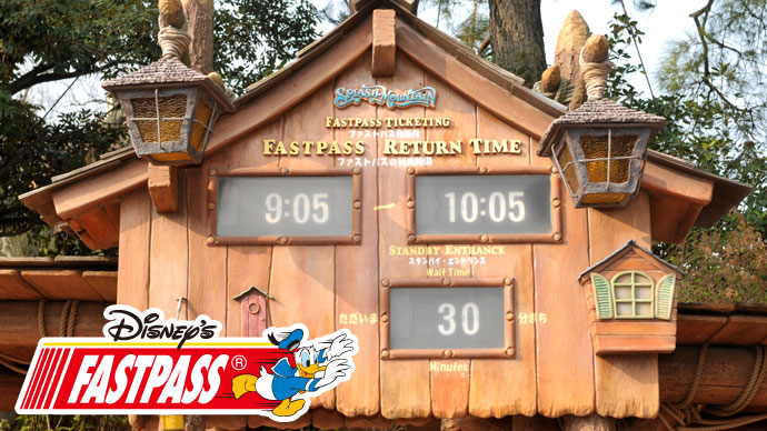 3.Cetak tiket FASTPASS Disney wahana Splash Mountainのイメージ
