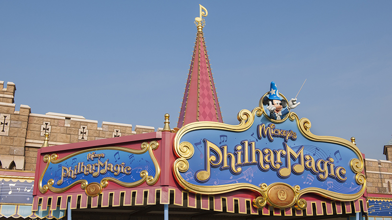 5.Mickey's PhilharMagicのイメージ