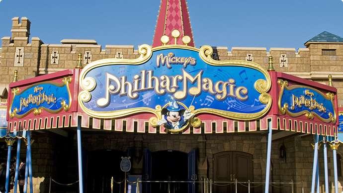 5.ミッキーのフィルハーマジックのイメージ
