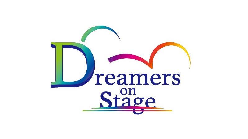 ドリーマーズ・オン・ステージのイメージ