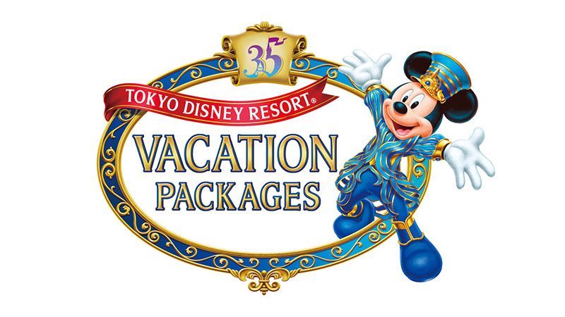 enjoy new year at the parks even more with a vacation package plan