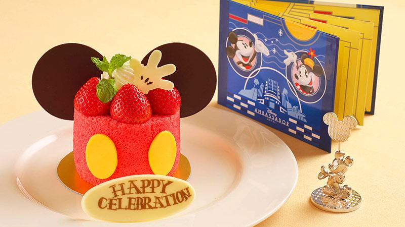 帝國餐廳的紀念日方案のイメージ