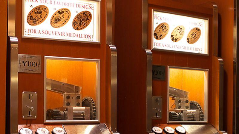 紀念幣販賣機のイメージ