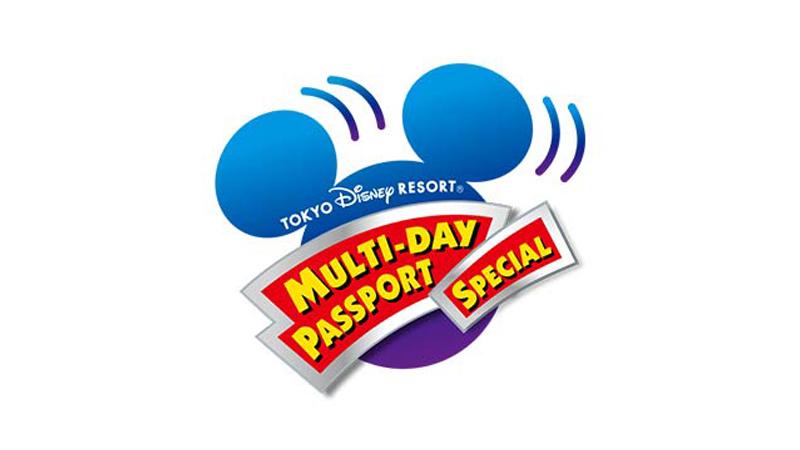 「東京ディズニーリゾート マルチデーパスポート・スペシャル」のイメージ