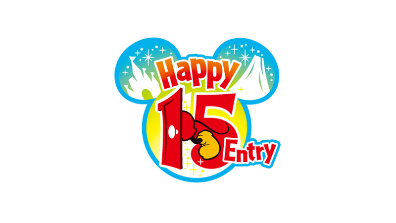 Get in 15 Minutes Before Park Opening with Happy 15 Entry!