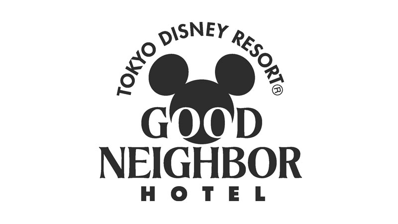 Tokyo Disney Resort Good Neighbor Hotelsのイメージ