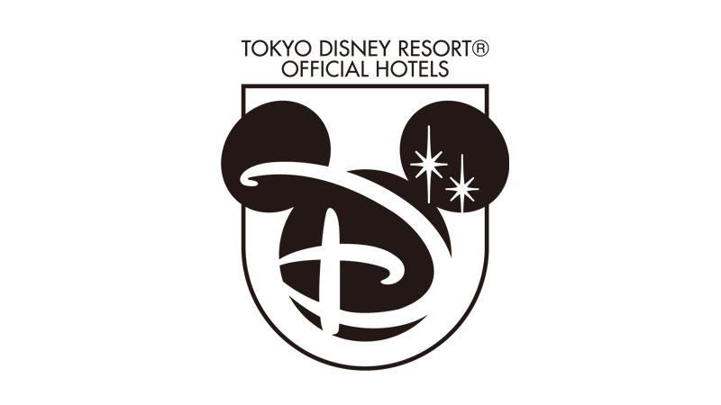 Tokyo Disney Resort Official Hotelsのイメージ