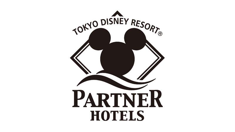 Tokyo Disney Resort Partner Hotelsのイメージ