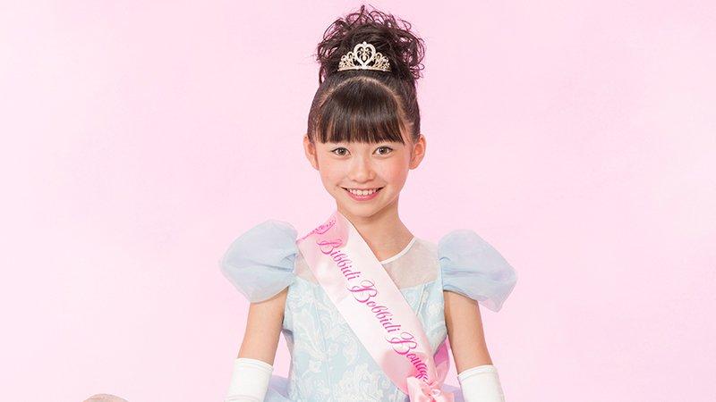 變身成為心中憧憬的公主!のイメージ