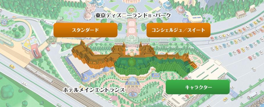 路線図のイメージ