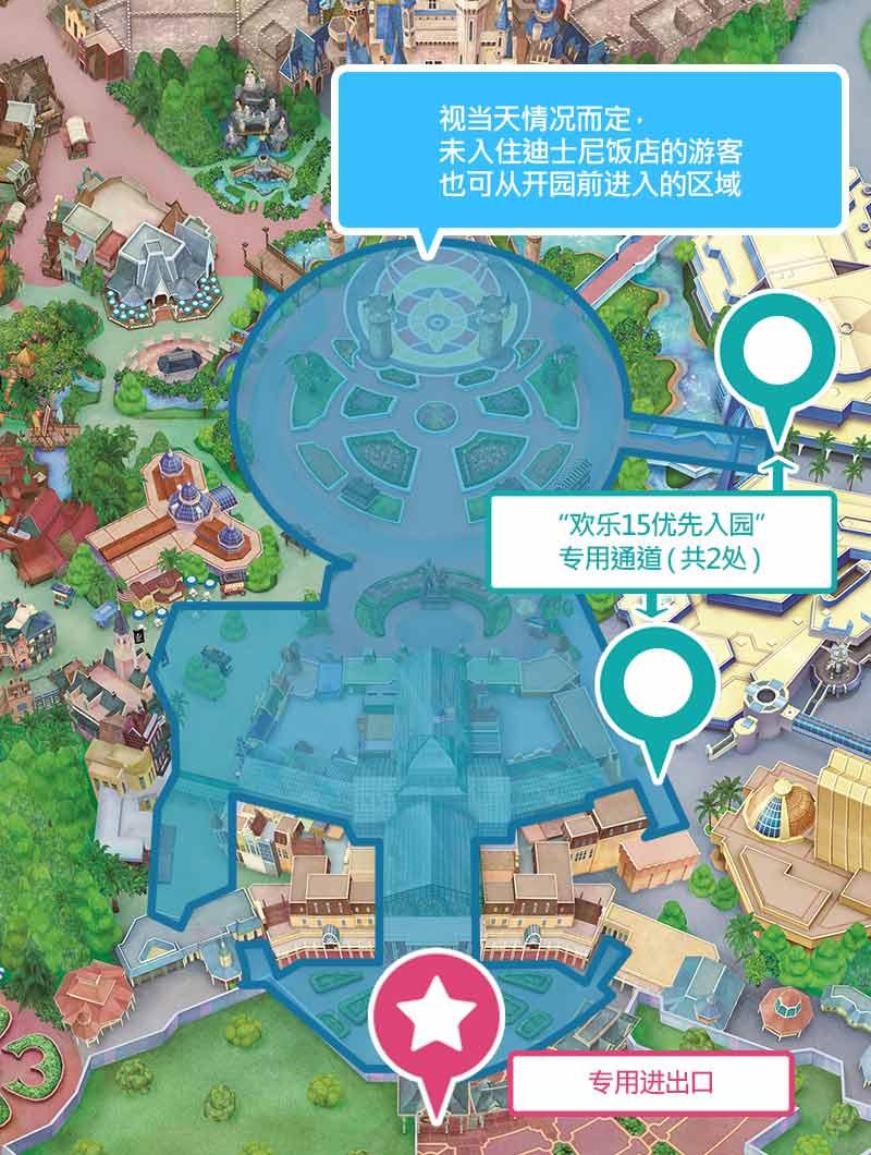 入園方法迪士尼饭店住宿游客专用进出口