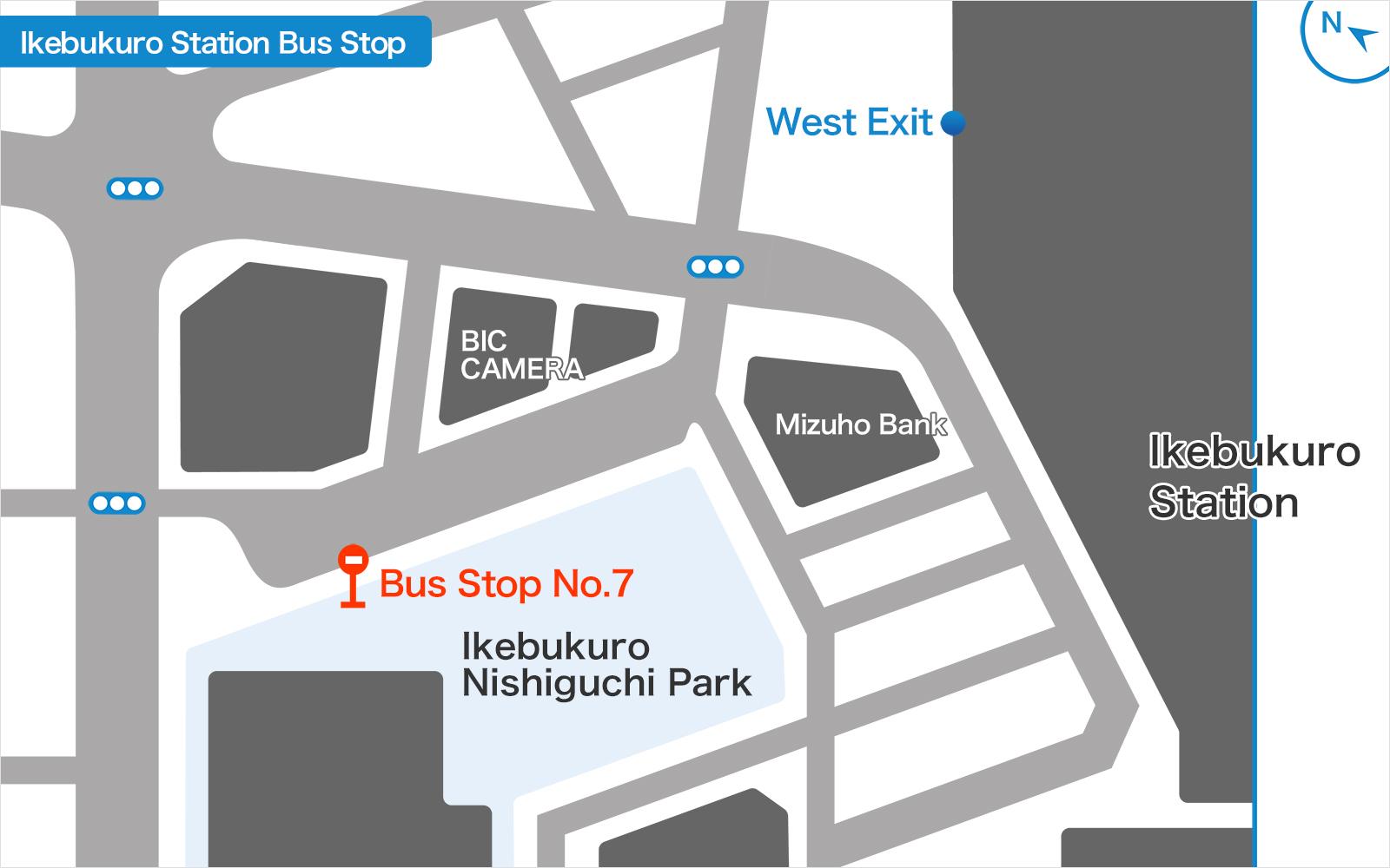 池袋駅バス乗り場の画像