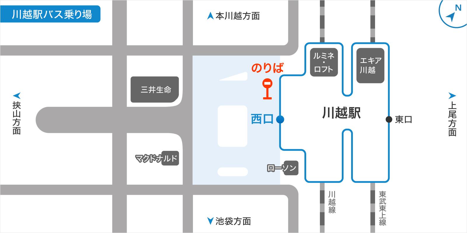 川越駅バス乗り場の画像