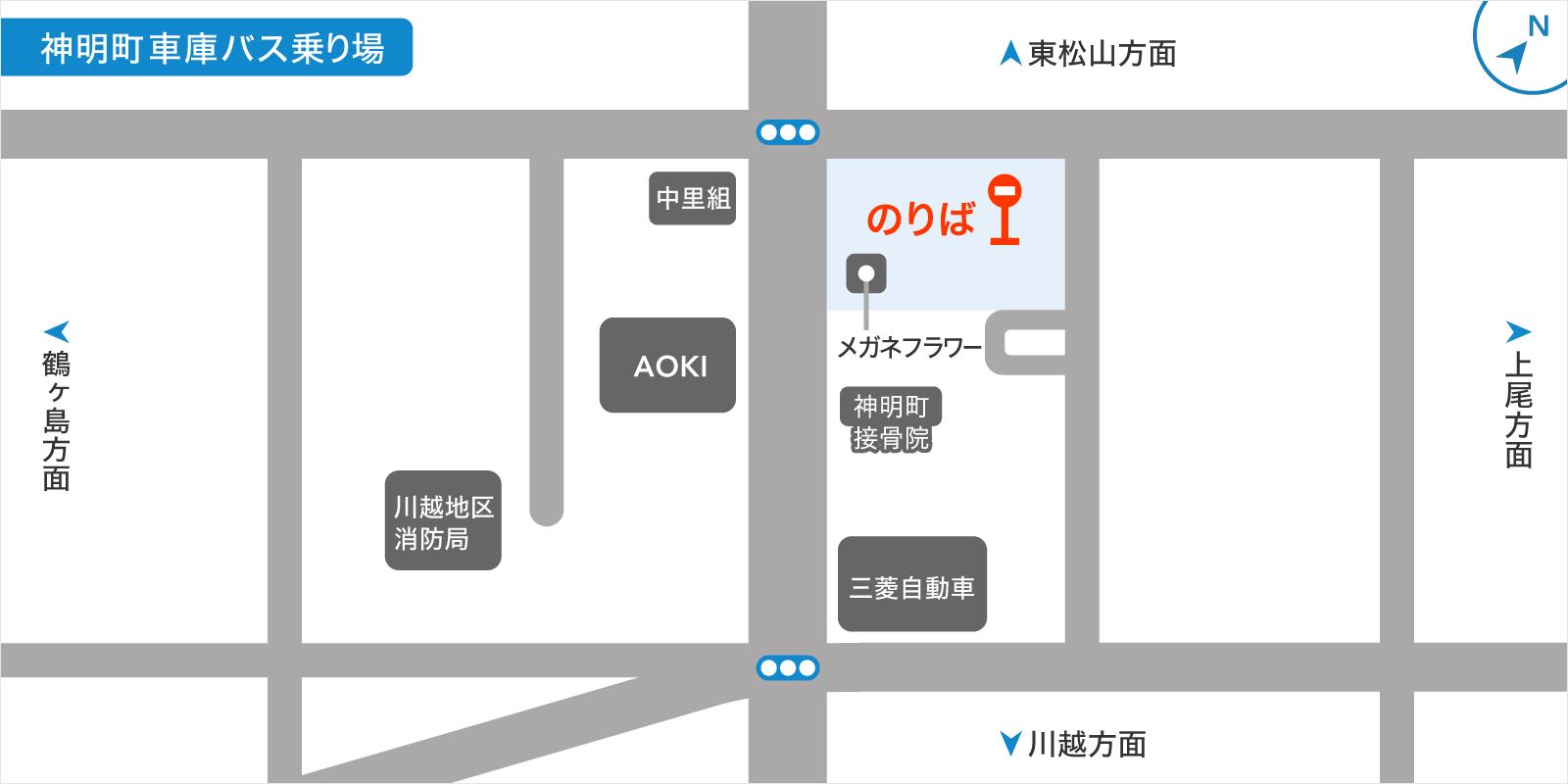 神明町車庫バス乗り場の画像