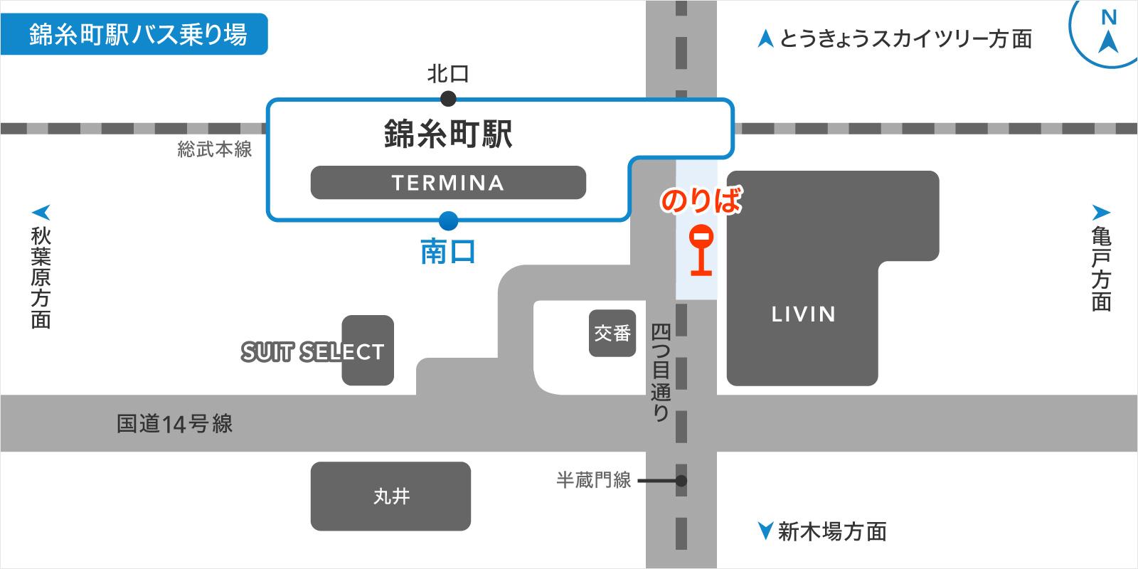 錦糸町駅バス乗り場の画像
