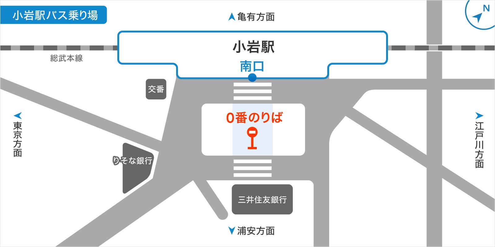小岩駅バス乗り場の画像