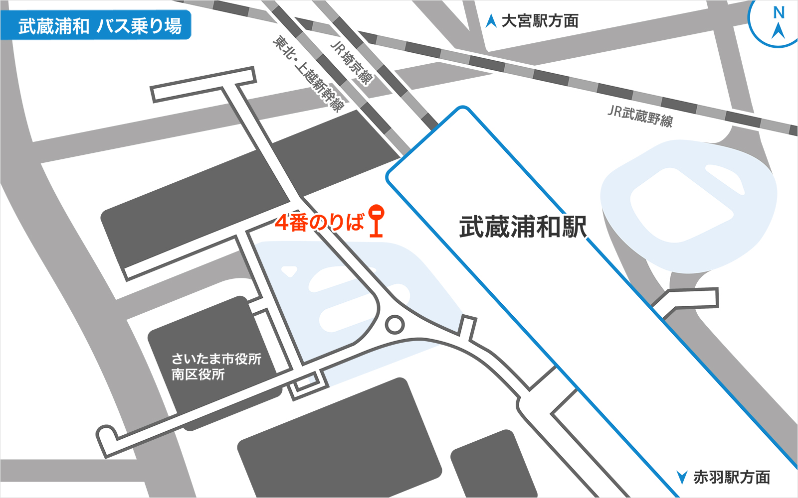 武蔵浦和駅バス乗り場の画像