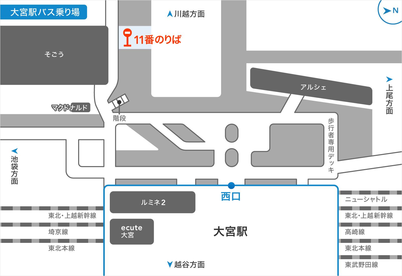 大宮駅バス乗り場の画像
