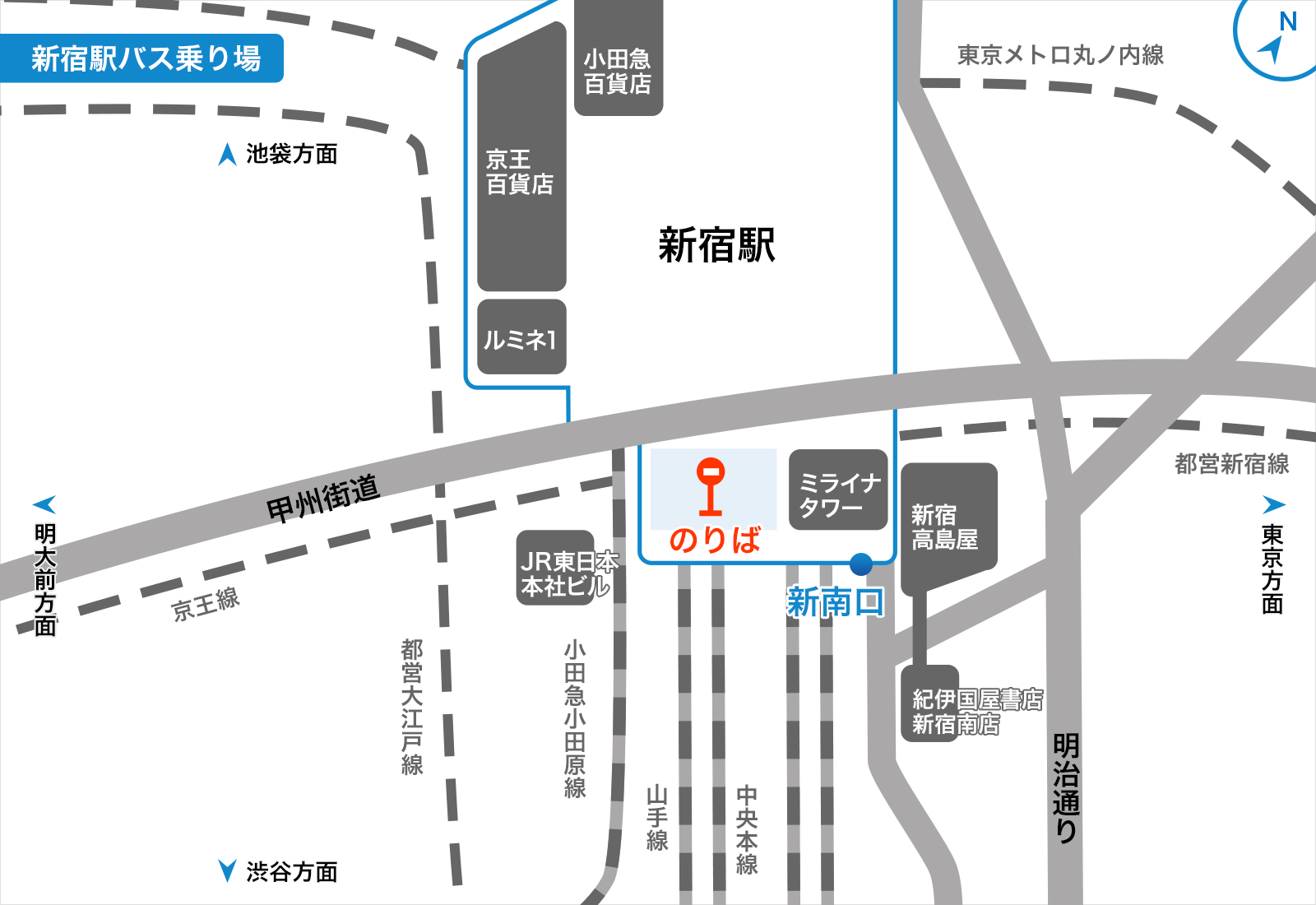 公式】新宿(時刻表/バス乗り場) | 東京ディズニーランド