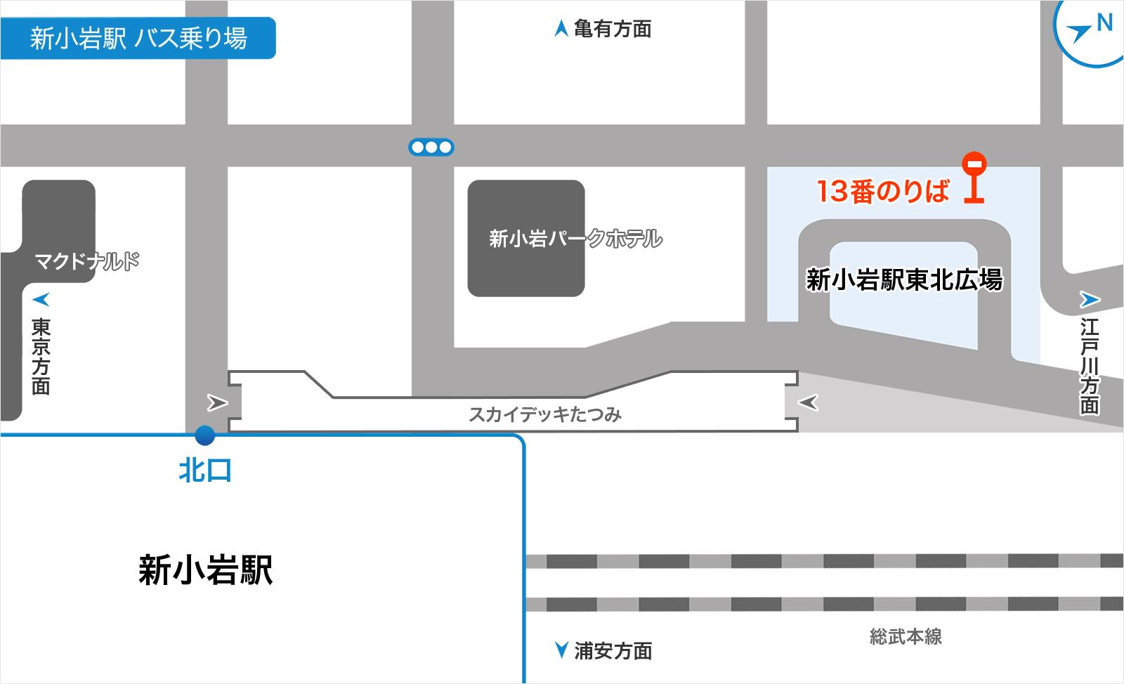 新小岩駅バス乗り場画像