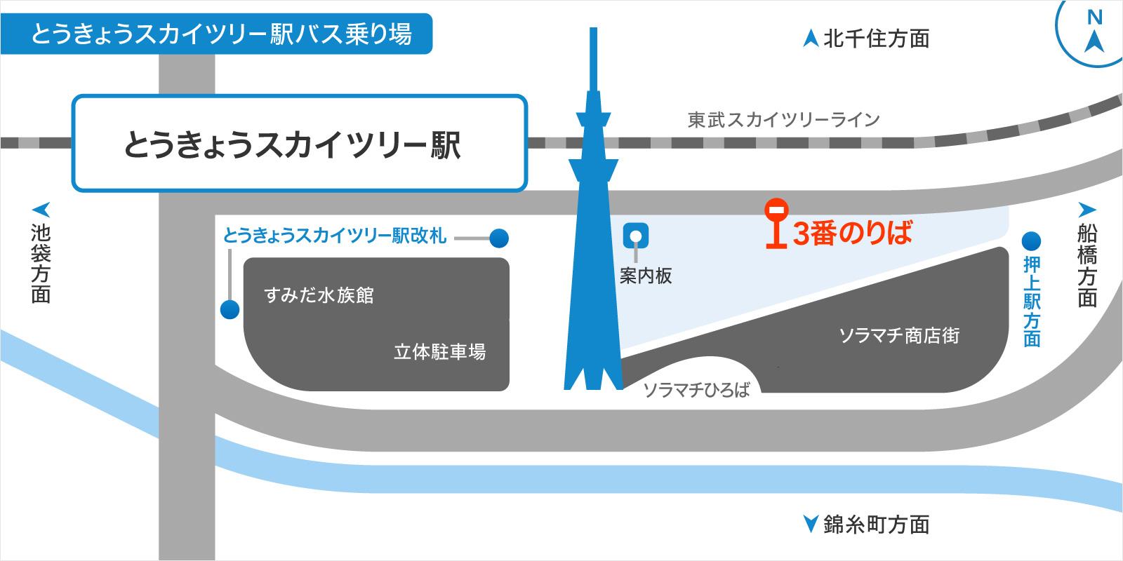 東京スカイツリータウンバス乗り場の画像