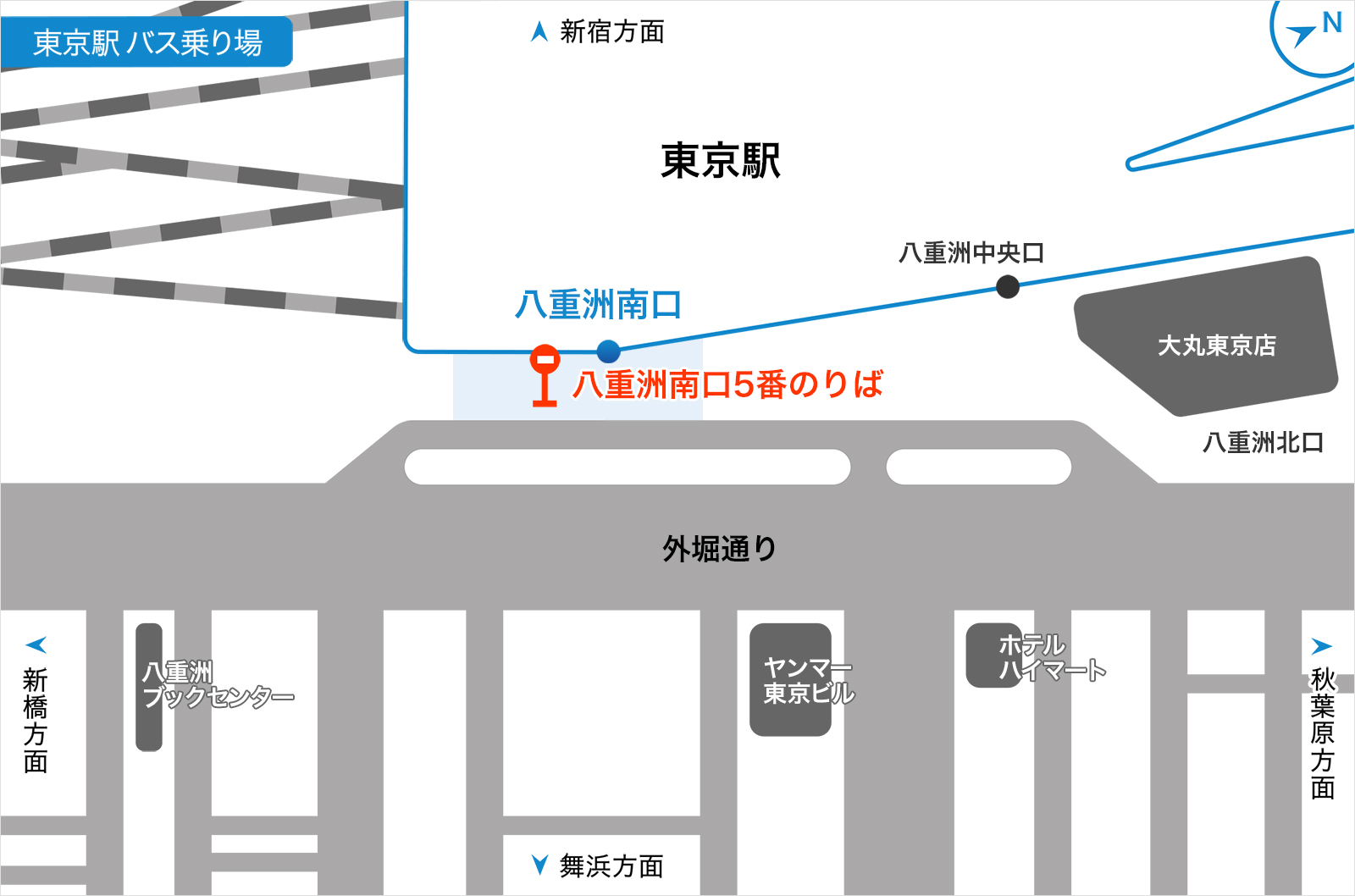 JR東京駅八重洲南口5番のりば