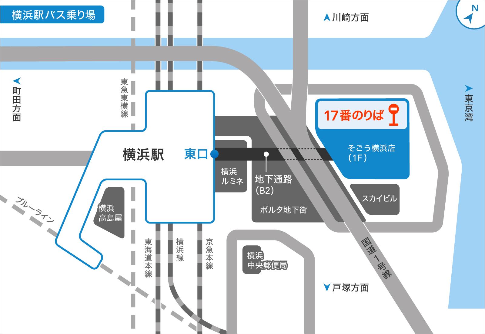 公式】横浜(時刻表/バス乗り場) | 東京ディズニーランド