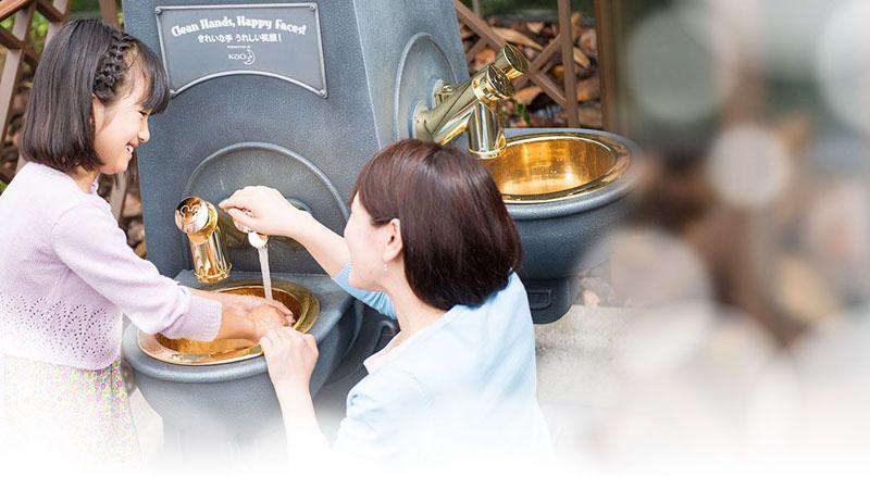 ファミリーに安心のサービス施設の写真
