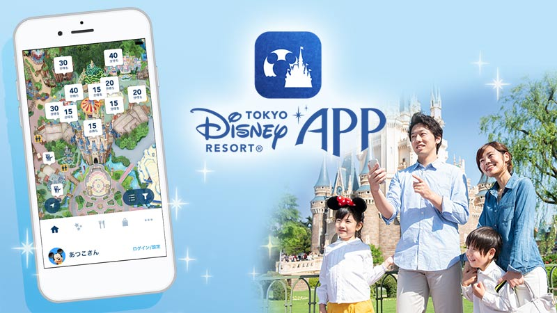 東京ディズニーリゾート®・アプリのバナー