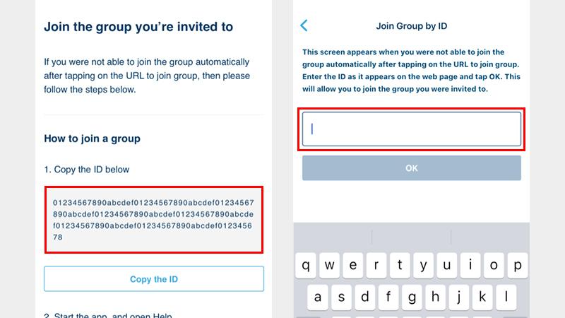 招待URLをタップした後、自動でグループに参加できなかった場合