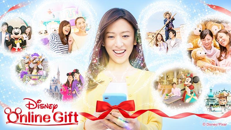 東京ディズニーリゾート・ギフトカードの画像
