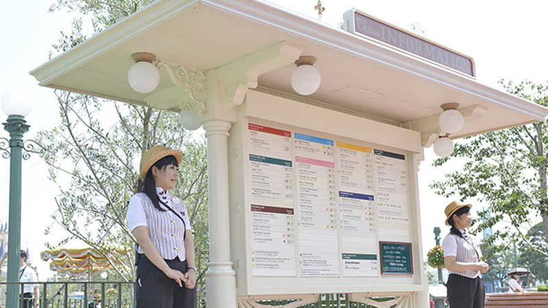 Check the attraction wait time on the Tokyo Disney Resort official website.