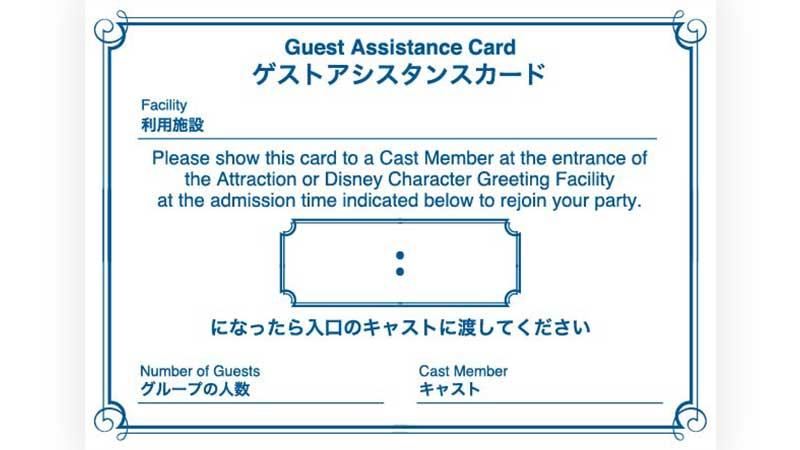 Assistance 180107 3