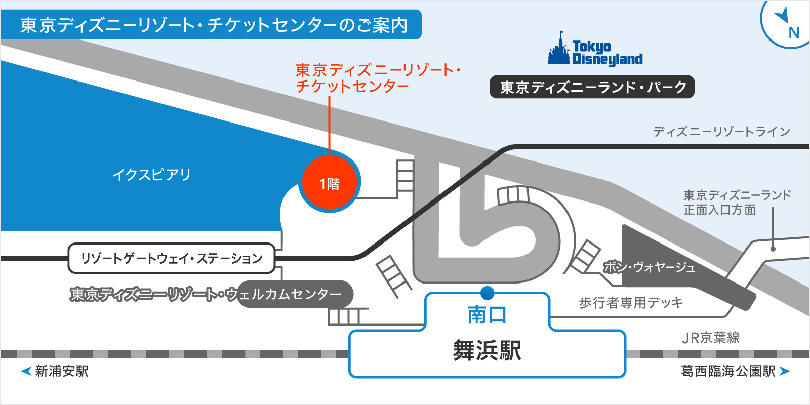 東京ディズニーリゾート・チケットセンターの地図