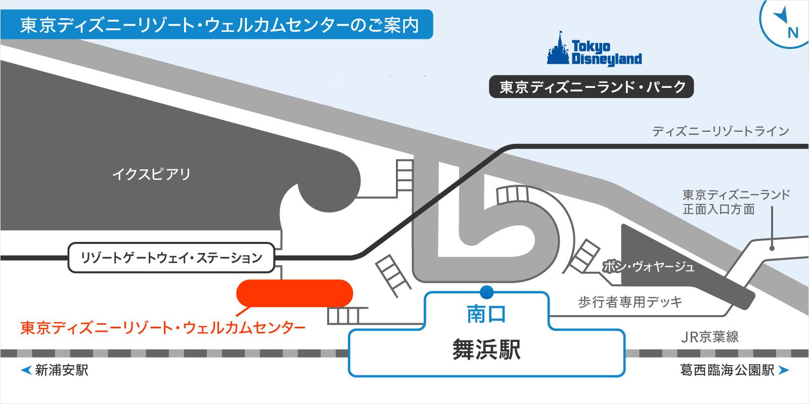 東京ディズニーリゾート・ウェルカムセンターの地図