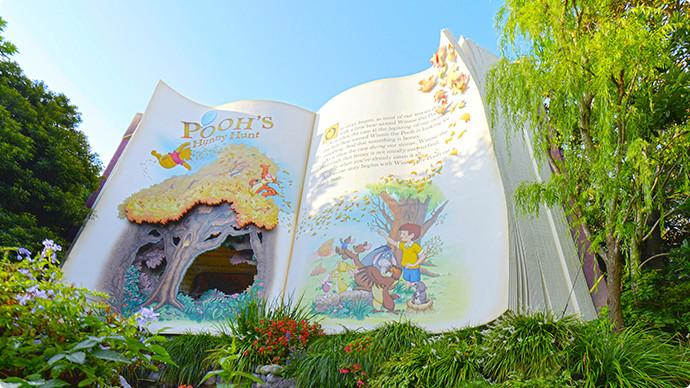 7. Pooh's Hunny Hunt