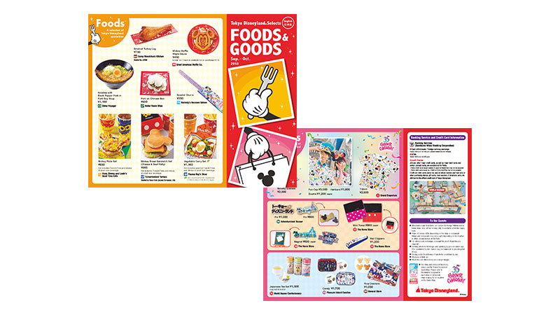 Foods & Goods image2
