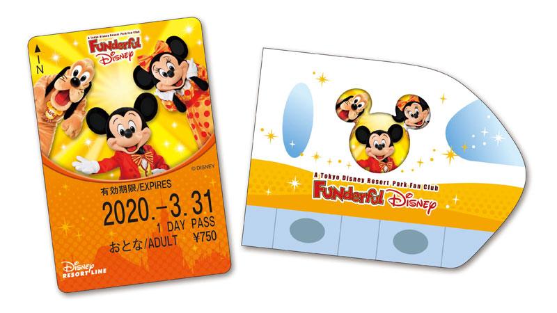 """FUNderful Disney""图案周游票(带独家衬纸)"
