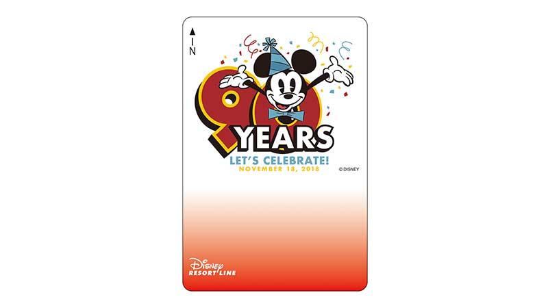 """ミッキーマウス スクリーンデビュー90周年""""90イヤーズ・ウィズ・ミッキー""""デザインのフリーきっぷのイメージ"""