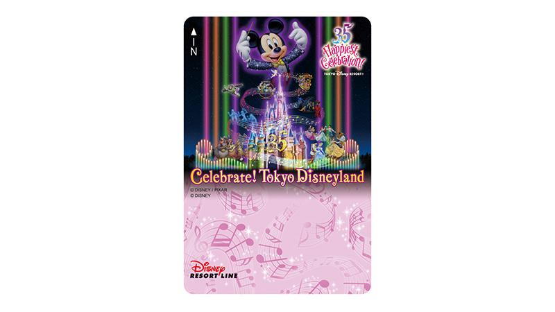 「Celebrate! Tokyo Disneyland」のフリーきっぷのイメージ