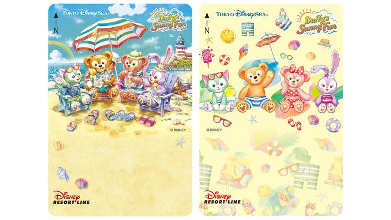 """""""Duffy's Sunny Fun"""" design"""